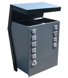 DX28钢制方形室外垃圾箱