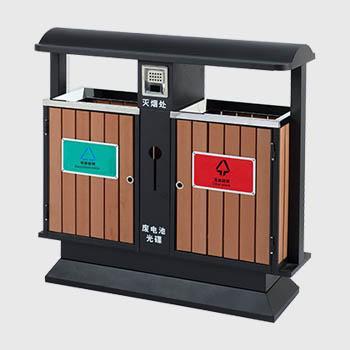GM01钢木分类垃圾桶