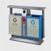 DX09镀锌板垃圾桶