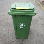 GL2014-240L挂车垃圾桶