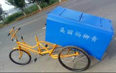 JT001-脚踏式推车垃圾桶