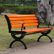 G20公园休闲椅