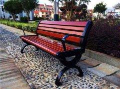 G25公园椅