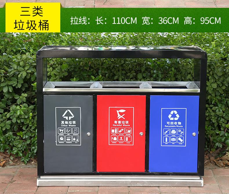H34户外分类垃圾桶