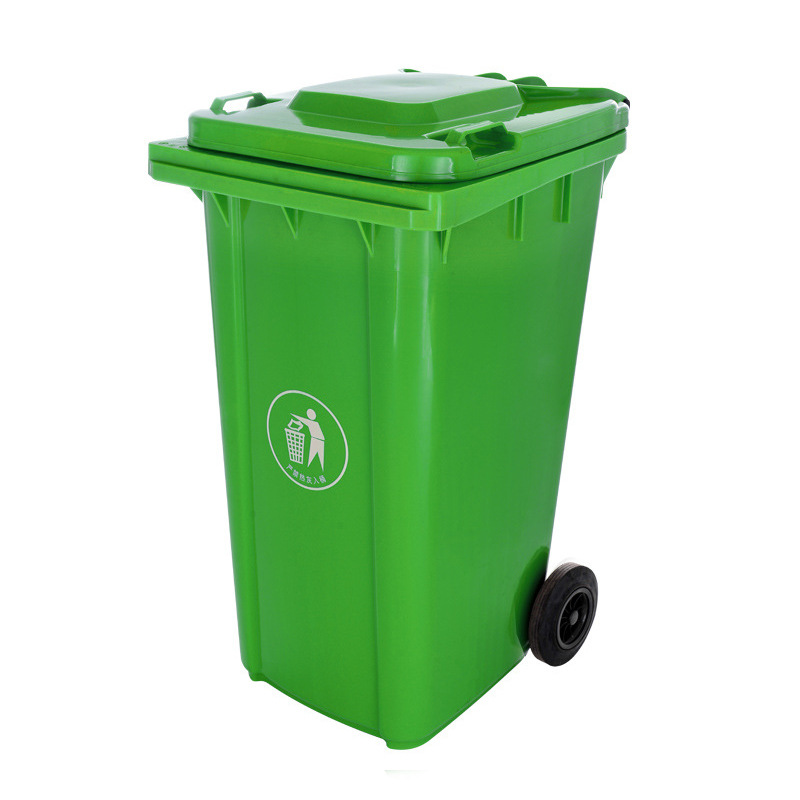 240L塑料垃圾桶(挂车桶)