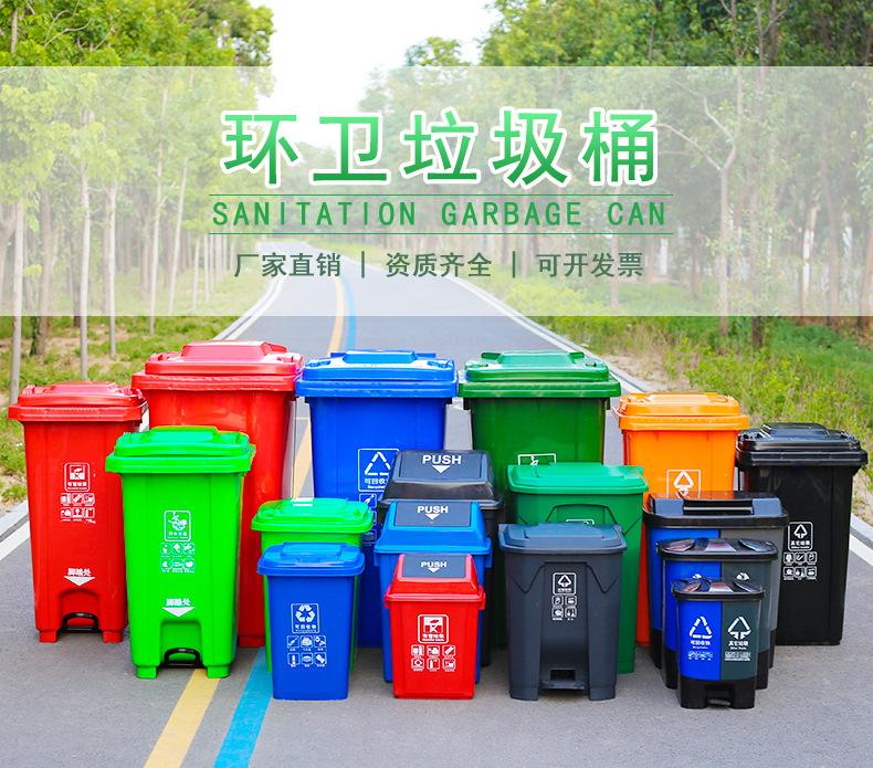 塑料垃圾桶图片大全