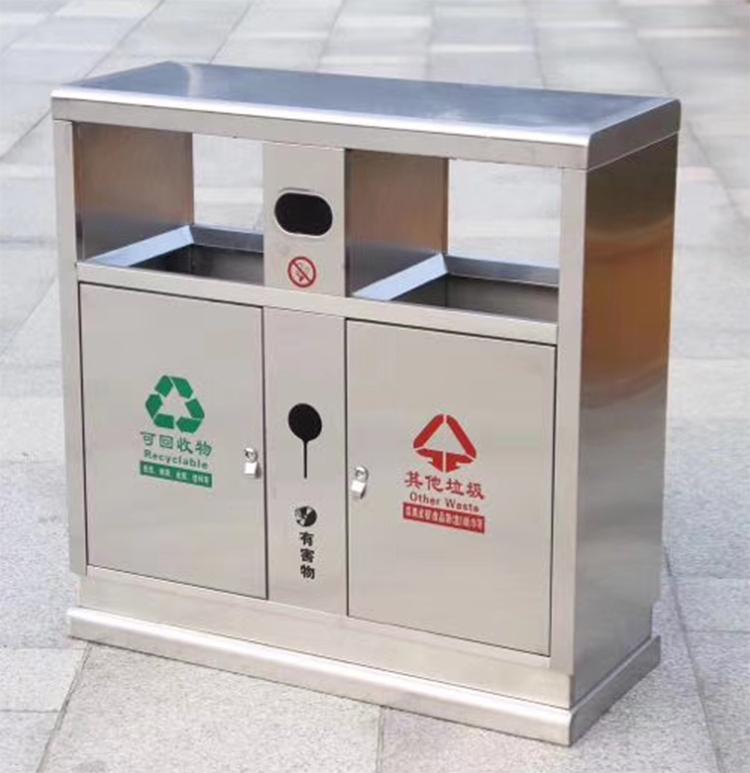 G30不锈钢垃圾桶