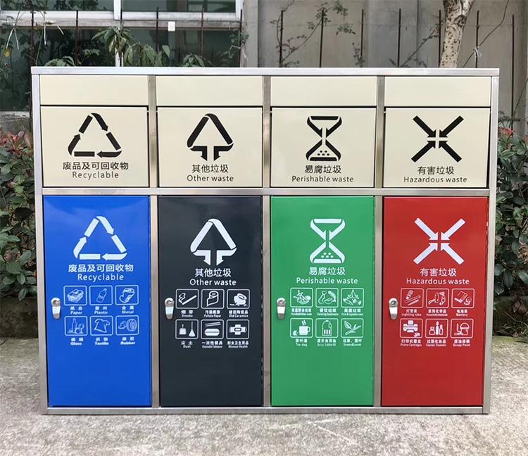 G34四分类不锈钢垃圾桶